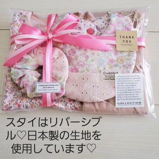 ☆出産祝いギフト☆③