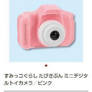 すみっコぐらし ミニデジタルトイカメラ