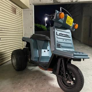 ジャイロx カスタム 今週限定値下げ - バイク