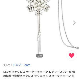 【新品】ロングネックレス レディース セーターチェーン パール ...