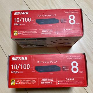 BUFFALO 8ポート スイッチングハブ LSW4-TX-8-EP