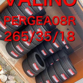 【ネット決済】VALINO PERGEA 08R 265/35/...