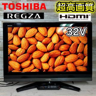 【すぐ見れるセット‼️】TOSHIBA REGZA 液晶テレビ ...