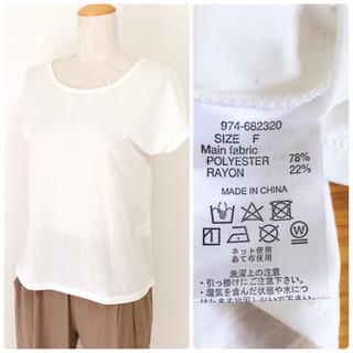 ☆新品☆レイカズン 難あり Tシャツ