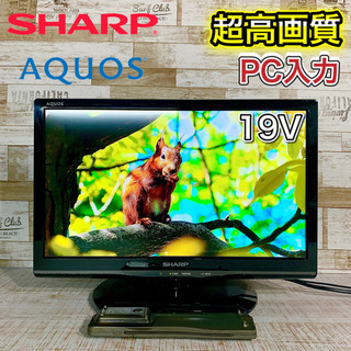 【すぐ見れるセット‼️】SHARP AQUOS 液晶テレビ 19...