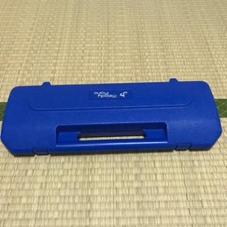 鍵盤ハーモニカ  /  青色