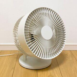 美品 無印良品 サーキュレーター 扇風機