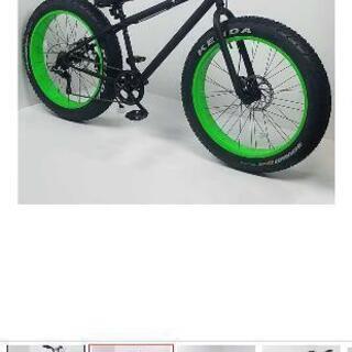 ファットバイク探してます