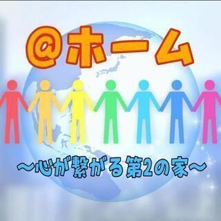 【池袋】8/18開催 セクシャルは個性!!魅力!!素晴らし…