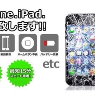 iPhone修理、テレビの液晶漏れ以外のチラつきなどの修理・買い取り