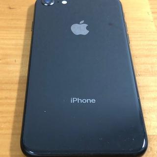 iPhone8 au simフリー 64gb