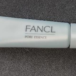 ファンケル 美容液