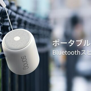 【新品・未使用】Bluetooth 防水ワイヤレススピーカー