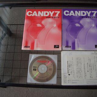 CANDY 7 簡易CADソフト
