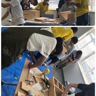 2021夏休み工作・木工教室 神戸市西区・垂水区