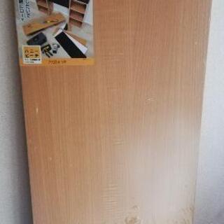 【お譲りします】プリント紙化粧合板 90×40×1.8(cm)