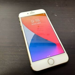 iPhone 7 Rose Gold 128 GB SIMフリー
