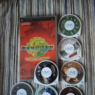 ゲームソフト 8本セット