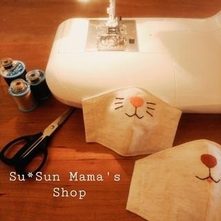 【高円寺】Su*sun Mama's Shopさんの動物の顔マス...