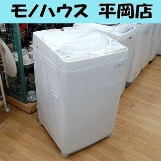 洗濯機 4.2kg 2015年製 TOSHIBA AW-4S2 ...