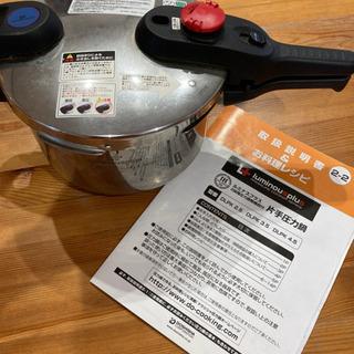 ルミナスプラス 片手圧力鍋