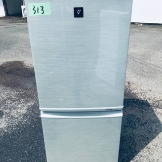 ①313番 シャープ✨ノンフロン冷凍冷蔵庫✨SJ-PD14X-N‼️