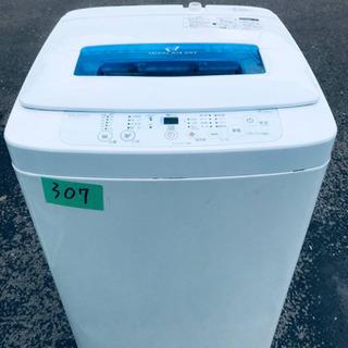 ①307番 Haier✨全自動電気洗濯機✨JW-K42H‼️