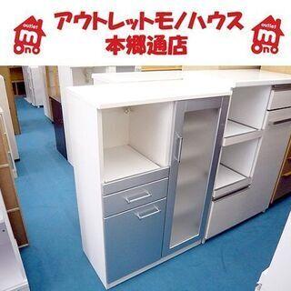 札幌 レンジボード 幅80×奥行42.5×高さ115㎝ ミドルレ...