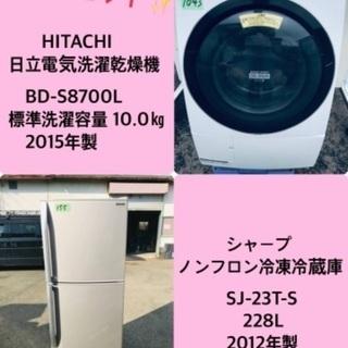 228L ❗️送料無料❗️特割引価格★生活家電2点セット【洗濯機...