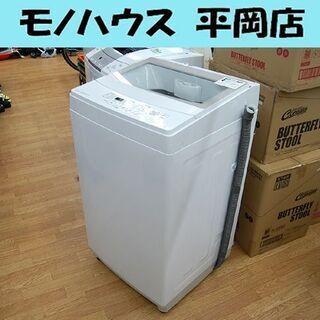 洗濯機 6.0kg 2019年製 ニトリ NTR60 ホワイト ...
