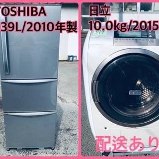 ⭐️10.0kg⭐️ 送料無料✨ドラム式!大型洗濯機/冷蔵庫!