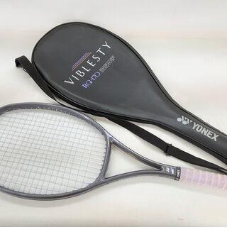 ヨネックス 硬式テニスラケット RQ-170 ケース付き /DJ...