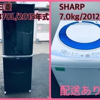 ⭐️7.0kg⭐️ 送料設置無料✨大型洗濯機/冷蔵庫✨二点セット♪