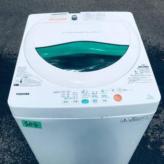 ①304番 TOSHIBA ✨東芝電気洗濯機✨AW-605‼️