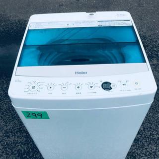 ①✨2017年製✨299番 Haier✨全自動電気洗濯機✨JW-...