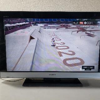 ★SONY★液晶デジタルテレビ★KDL-32EX300★32型★...