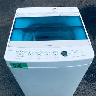 ②✨2017年製✨62番 Haier✨全自動電気洗濯機✨JW-C...