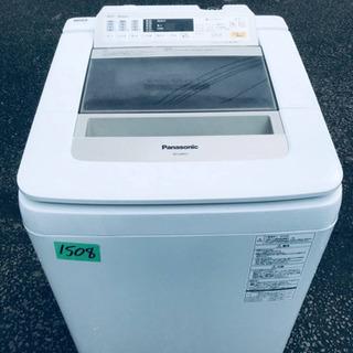 ④‼️8.0kg‼️1508番 Panasonic✨全自動電気洗...