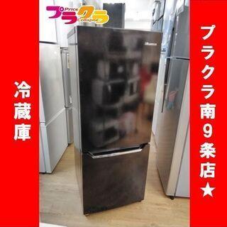 C1086 Hisense 冷蔵庫 2019年製 HR-D15C...