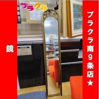 C1087 鏡 全身鏡 アンティーク ミラー 送料A 札幌 プラ...
