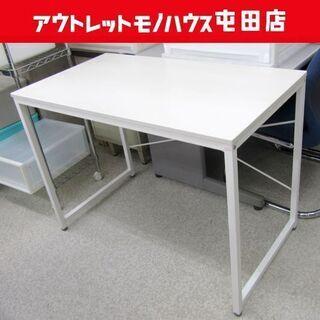 デスク 机 ワークデスク 100×55cm ニトリ シンプル 札...