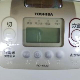 東芝製 マイコン型炊飯器 RC-10LM お釜無し