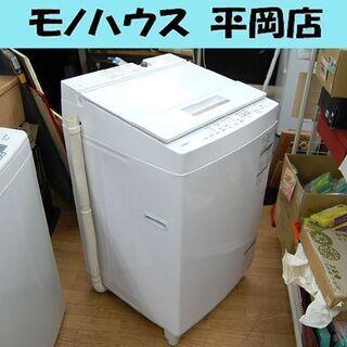 洗濯機 7.0kg 2017年製 東芝 AW-7D6 ZABOO...