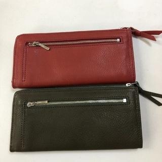 【ネット決済】長財布