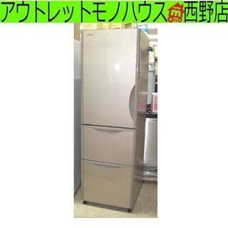 冷蔵庫 3ドア 315L 2018年製 日立 R-S32JV 3...
