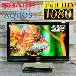 【すぐ見れるセット‼️】SHARP AQUOS 液晶テレビ 22...