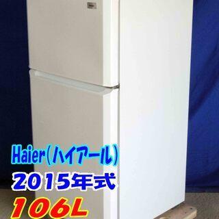 🌻オープン価格🌻サマーセール🌻✨Y-0506-004✨2015年...