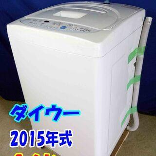 🌻サマーセール🌻オープン価格🌻 Y-0519-101✨超美品✨2...