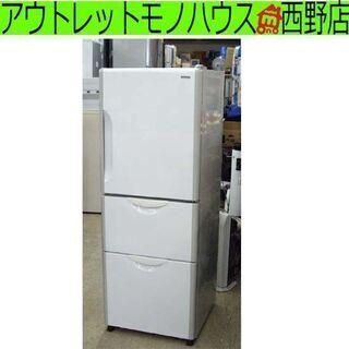 冷蔵庫 265L 2009年製 日立 R-27YS 200Lクラ...