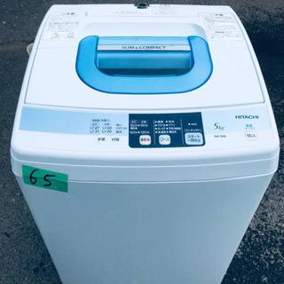 ④65番 HITACHI✨日立全自動電気洗濯機✨NW-5MR‼️